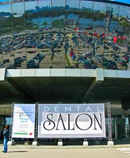 dental-salon-2010